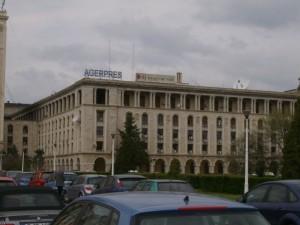 Bukarest Koztarsasagi palota balszarny